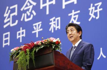 Abe in Beijing