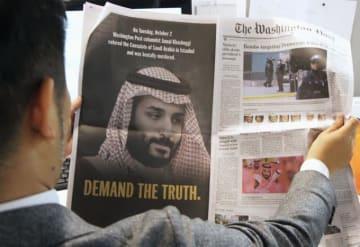 イスラエル サウジ アラビア トルコ ジャマル カショギ 記者 殺害 領事館 トランプ ムハンマド 皇太子