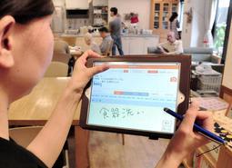 タブレットに手書きした文字が電子データ化される「ケア記録アプリ」=神戸市兵庫区小松通5、「高齢者総合福祉施設オリンピア兵庫」