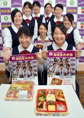 「いぶスキだいスキまるごと弁当」を考案した指宿商業高校の生徒たち=指宿市の同校