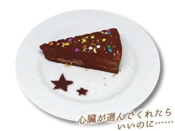「プラネタリウムケーキ」700円(税別)(C)2018 仲谷 鳰/KADOKAWA/やがて君になる製作委員会