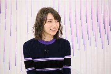 26日放送の「アナザースカイ」の一場面。ゲスト出演する後藤真希さん=日本テレビ提供