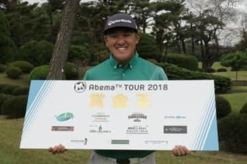 賞金王戴冠 佐藤大平は日本と中国のツアーを掛け持ち予定(撮影:ALBA)