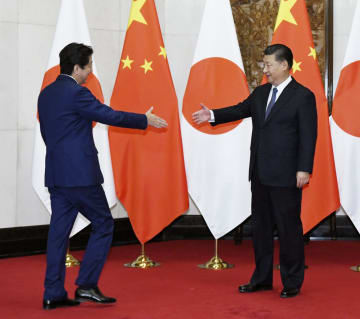 Japan-China talks