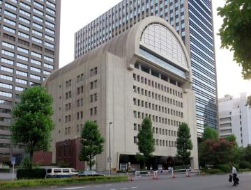 新聞通信調査会が入る日本プレスセンタービル=東京・内幸町