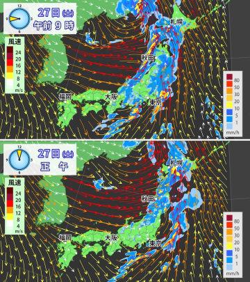 27日午前9時と正午の雨・風の予想。