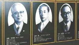 名誉市民を紹介する市役所ギャラリーホールに掲げられている西澤さんの写真(中央)