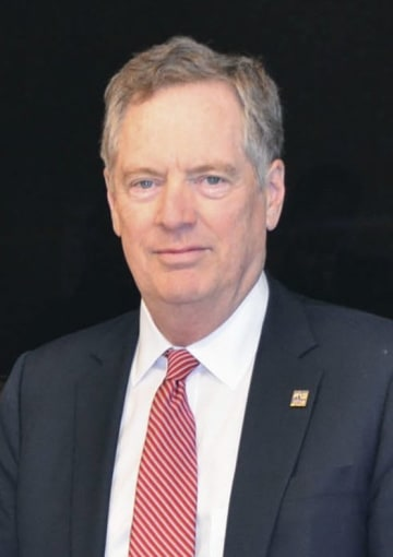 U.S. Trade Representative Lighthizer