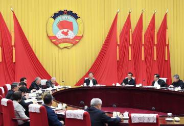 汪洋氏、第13期全国政協第11回主席会議を主宰 全面的な法に基づく国家統治強調