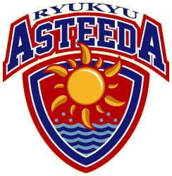 琉球アスティーダ