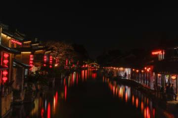 魅了する水郷の夜景 浙江省西塘古鎮