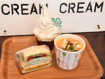 (左から)ハムポテトサンド、ぜんざいクリーム、本日のスープ
