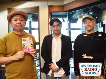 プロeスポーツチーム「DetonatioN Gaming」CEOの梅崎伸幸さん(中央)とパーソナリティの鈴木おさむ(左)と小森隼