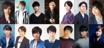 『セカイ系バラエティ 僕声 シーズン2』出演キャスト(第一弾)
