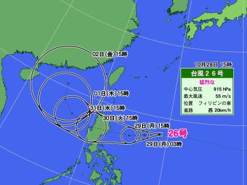 28日(日)午後3時現在の台風の位置と今後の進路予想
