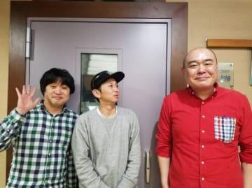 左から、和賀勇介、有吉弘行、かねきよ勝則