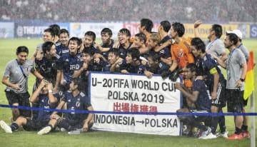 U―19アジア選手権で4強入りし、喜ぶ日本イレブン=ジャカルタ(ゲッティ=共同)
