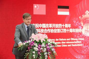中国とドイツの科学技術者、両国の科学技術イノベーション協力を議論
