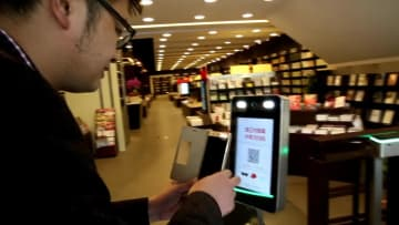 顔認識やモバイル決済などを導入した無人書店、杭州でオープン