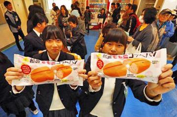 学園祭会場で先行販売したコッペパンを紹介する生徒たち