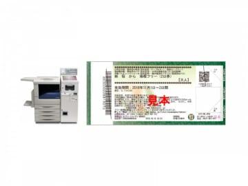 マルチコピー機と発券イメージ。(画像: 小田急電鉄の発表資料より)