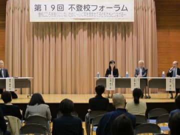不登校の子どもに向き合う姿勢について議論したフォーラム(京都市中京区)