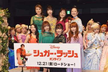▲上段左から麻生かほ里さん、平川めぐみさん、すずきまゆみさん、鈴木より子さん。下段左から屋比久知奈さん、神田沙也加さん、諸星すみれさん、中川翔子さん