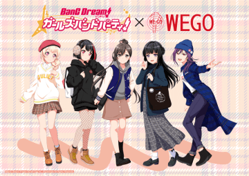 「バンドリ!×WEGO」コラボ第2弾 描き下ろしビジュアル (C)BanG Dream! Project (C)Craft Egg Inc. (C)bushiroad All Rights Reserved. (C) WEGO Co.,Ltd. All rights reserved.