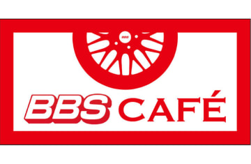 BBSカフェ