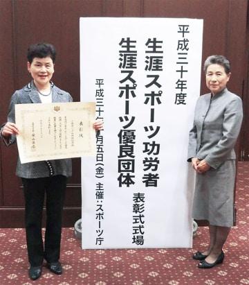 賞状を手にする北川会長(同協会提供)