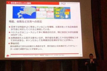JNTOは日本からの参加企業・団体を対象にした訪日セミナーを実施した=29日、ハノイ