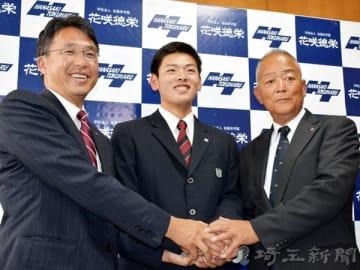 日本ハムの大渕隆スカウト部長(左)、今成泰章担当スカウト(右)と笑顔で握手する花咲徳栄高の野村佑希内野手=29日午後、加須市の同校