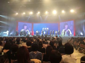 ヤクルトレディらを表彰したヤクルト世界大会(京都市左京区・国立京都国際会館)