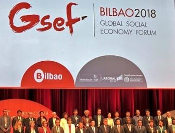GSEF2018ビルバオ大会、各国の自治体の首長が壇上に並ぶ(筆者撮影、以下同様)