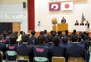 県立球磨支援学校で開かれた40周年記念式典=多良木町