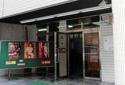 さまざまな仕掛けで新たな客層の開拓を目指す福原国際東映=神戸市兵庫区福原町