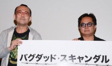 「A24」について熱く語り合った松崎まこと(左)と松崎健夫