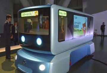パナソニックが展示した次世代の電気自動車(EV)の試作車=30日、東京都千代田区