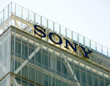 Sony HQ (Kyodo)