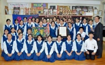 全日本吹奏楽コンクールで金賞を受賞した桜丘中学校吹奏楽部