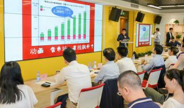 福岡県の中小企業10社が自社事業を深セン企業などにアピールした=29日、深セン