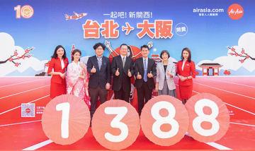 エアアジアXは19年1月から台北—大阪線を就航する(同社提供)
