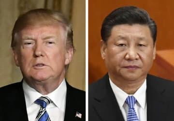 Trump, Xi