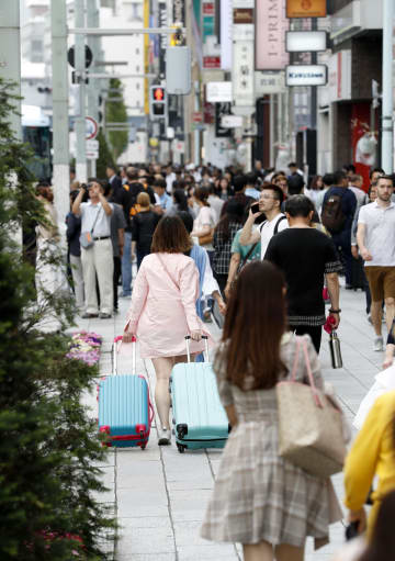 Tokyo's Ginza shopping district
