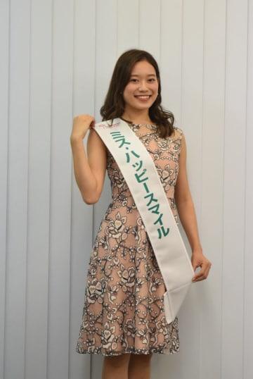 「ハッピースマイル賞」を受賞した山田さん
