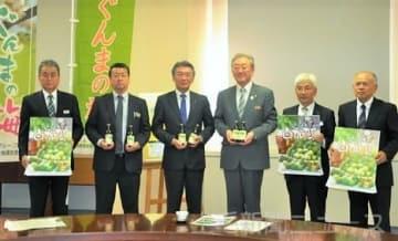 「群馬白加賀うめ」の発売を反町副知事(右から3人目)に報告した関係者