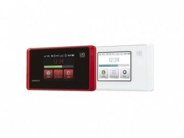 「Speed Wi-Fi NEXT WX05」(画像: UQコミュニケーションズの発表資料より)