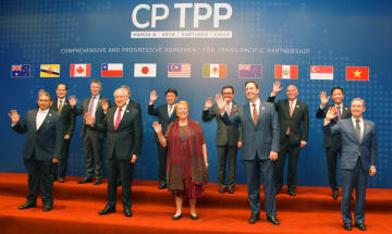 11 countries sign TPP without U.S.