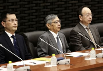BOJ regional branch managers meeting