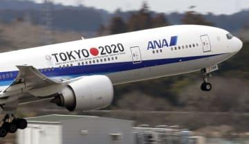 ANA image (Kyodo)